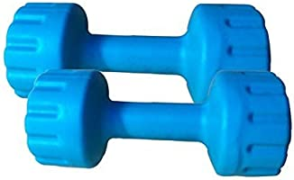 Aurion Matrix2 Plastic Dumbell Set, 4Kg (Multicolour)