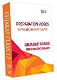 Gujarat Higher Secondary Class 12 Combo Pack - Physics, Chemistry and Maths Full Syllabus Teaching Video (DVD)