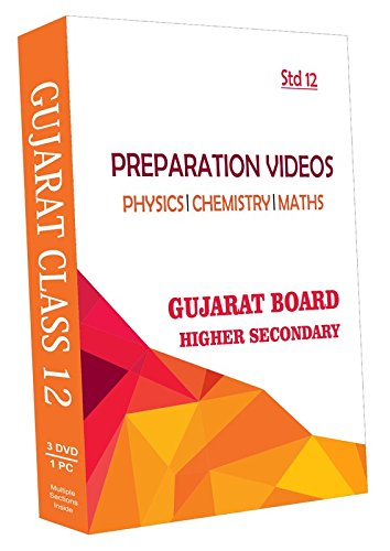 AVNS INDIA Gujarat Higher Secondary Class 12 Combo Pack - Physics, Chemistry and Maths Full Syllabus Teaching Video (DVD)