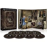 Harry Potter Magical Collection (8 DVD) - Cofanetto con Copertina in Similpelle, Edizione Digibook