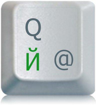 autocollants-clavier-russe-feuillete-et-transparente-avec-couche-de-protection-11x13mm-vert