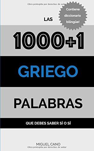 Griego: Las 1000+1 Palabras que debes saber sí o sí por Miguel Cano