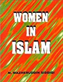 Women in Islam (English)(PB)
