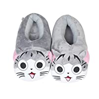 Candora® Soft Cute Cartoon Cat Pattern Antislip Indoor Slippers Winter Warm Shoes Plush Home Slippers(28 * 15) Gray