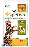 Applaws Dry Cat Food Chicken, 2kg