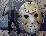 Viernes M?scara cosplay m?scara accesorio del chorlito 13 [de mercado] m?scara al estilo Jason (jap?n importaci?n)