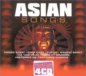 Collection Trésors - Asian Songs [Import allemand]