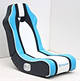 Stylish floor rocker with 2.0 surround sound. Folds for ease of storage Compatible with all major gaming consoles