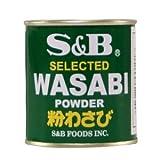 S & B Wasabi Polvere 1.06-Oz (30g) Lattine (pacchetto di 2) da parte di S & B Foods
