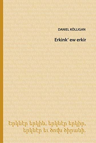 Erkinkʻ ew erkir: Studien zur historischen Grammatik des Klassisch-Armenischen (Studien zur historisch-vergleichenden Sprachwissenschaft)