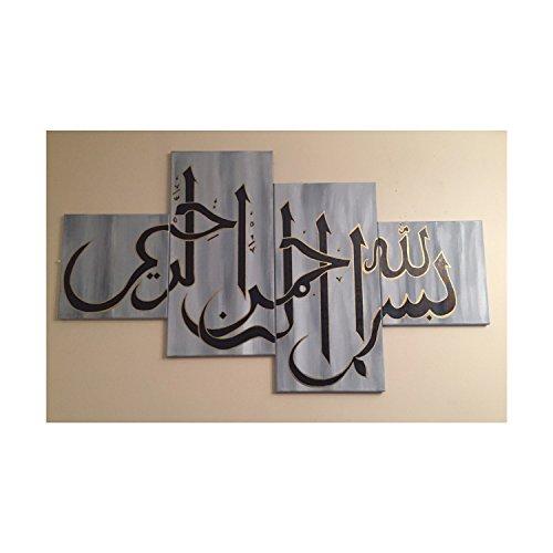 calligraphie-islamique-photos-art-mural-lot-de-4-peintures-huile-sur-toile-peinte-a-la-main-pour-la-