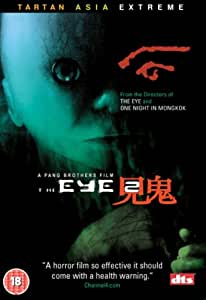 The Eye 2 [DVD]