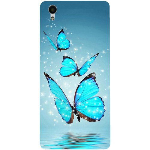 Casotec Flying Butterflies Design 3D Hard Back Case Cover for Vivo Y51L