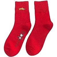 ☺HWTOP Sportsocken Weihnachten Unisex Hohe Socken Blickdicht Sneaker Socken Damen & Herren & Jungen & Mädchensocken Cartoon Tier Wolle Socken Premium Fußball Socken Baumwollsocken 1 Paar