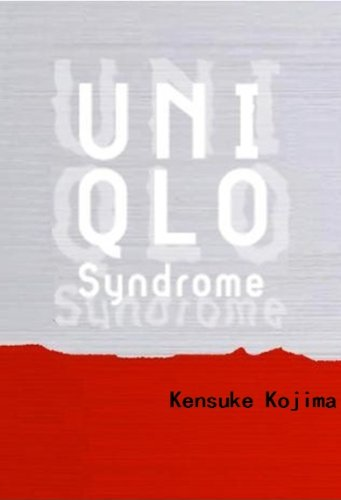 Uniqlo Syndrome (English Edition)