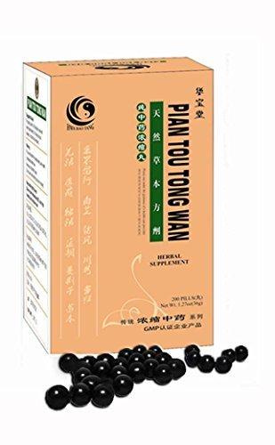 pian-tou-tong-wan-migraine-away-pill-200ct-by-hwa-bao-tang