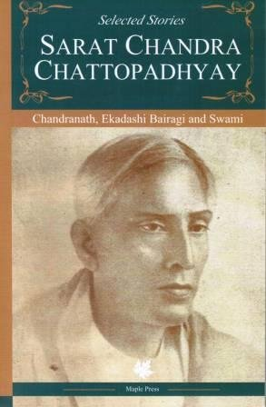 Chandarnath,Ekadashi Bairagi