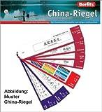 China-Riegel - Riegel: Der Kommunikationshelfer zum Zeigen und Sprechen