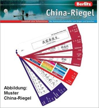 China-Riegel - Riegel: Der Kommunikationshelfer zum Zeigen und ()