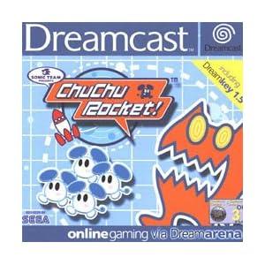 : Dreamcast – Chu Chu Rocket – verschweist