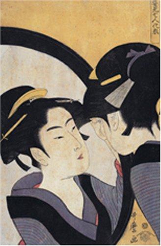 Ukiyo-e. Greetings Cards (Papeterie - Cartes)