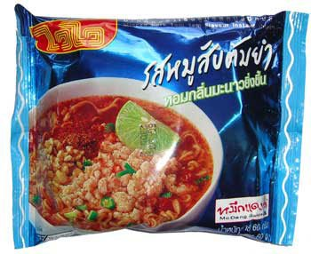 thai-instant-noodles-minced-pork-tom-yum-flavor-10-x-60g-pack-wai-wai-brand