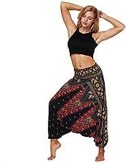 UPRIVER GALLERY Women's Peacock Print Smocked Waist Aladdin Loose Harem Hippie Pants Jump