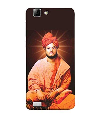 Print Vale Youth Icone Spiritual Guru Swami Vivekananda Image Designer Printed Polycarbonate Matte Finish Hard Back Case Cover for Vivo Y27L