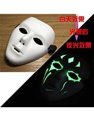 SunMian millions nuit lumière ghost section Masques du Saint-esprit masquerade masque blanc peint à la main les masques ghost dance et étape par étape, les masques Les masques de danse de rue terroristes Halloween cadeaux créatifs hommes font face à la non-Glow-in-the-masques fantôme
