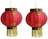 2 Laternen japanische chinesische asiatische Lampions Sushi Dekoration Lampenschirm lantern