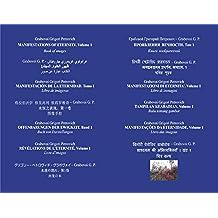 Manifestações da Eternidade. Volume 1. Livro das imagens (Portuguese Edition)