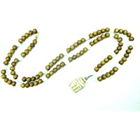 Mogul Interior Adult Yoga Mala Beads Moonstone Sandalwood Rosary Bead Meditation Necklace Wrist Bracelet 15.5 inches Blue