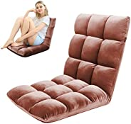 Folding Floor Chair Lazy Couch Lounge Sofa Cushion with Adjustable Backrest Fully Assembled Brown for Home Off