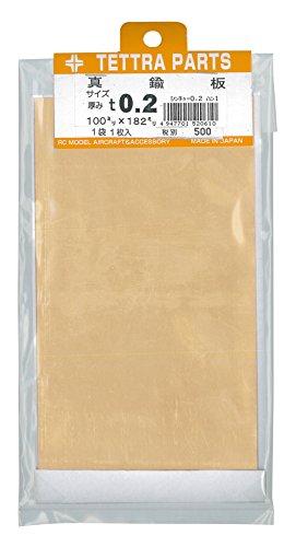 Messingplatte 0.2X100X182mm 1 Blatt 52061