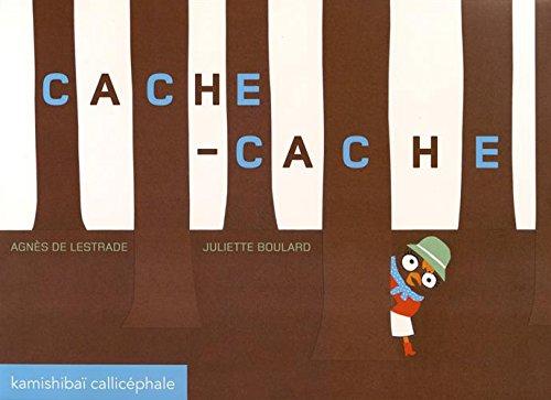 "<a href=""/node/41432"">Cache-cache</a>"