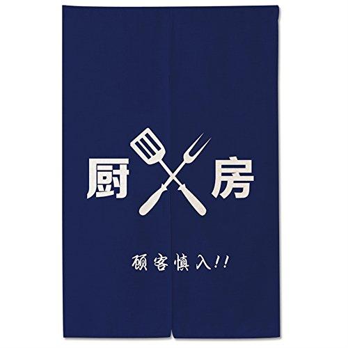 Icegrey Leinen Vorhang Japanische Noren Panels Kinder Schlafzimmer Tür Vorhang mit Zugstange Küche 3,85 x 170 cm