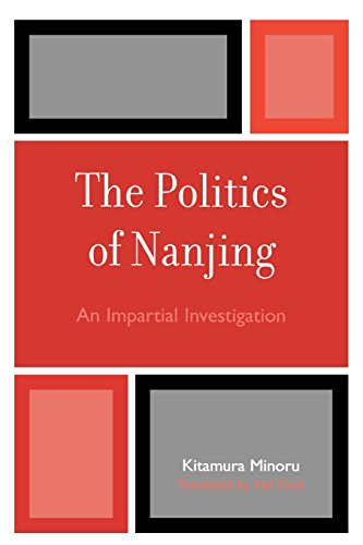 the-politics-of-nanjing