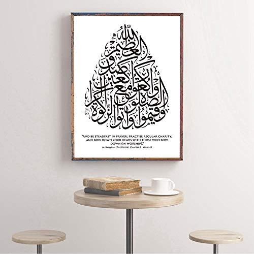 WADPJ Islamische arabische Kalligraphie mit englischer Version Poster druckt Bild Koran Vers Leinwand Malerei Wandkunst Living Home Decor-50x70cmx1 Stück kein Rahmen