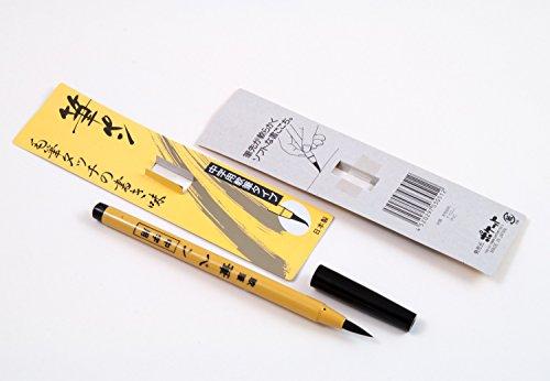 Pinselstift mit integrierter schwarzer Tusche, aus Japan