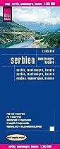 Serbia & Montenegro & Kosovo rkh r/v (r) wp GPS