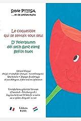 Le coquelicot qui se sentait tout seul/D' feierblumm déi sech ganz eleng gefillt huet : Edition bilingue Broché