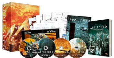 Appleseed [Édition Collector Numérotée]
