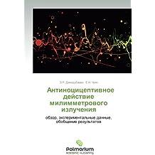 Antinotsitseptivnoe deystvie milimmetrovogo izlucheniya: obzor, eksperimental'nye dannye, obobshchenie rezul'tatov