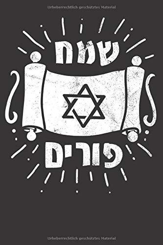 Kostüm Für Rothaarige - Davidstern T- Jüdischen Kostüm T Hebräisch