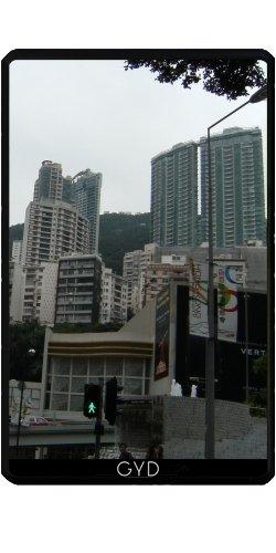 custodia-per-kindle-fire-7-pouces-2012-version-grattacielo-a-hong-kong-4-by-cadellin