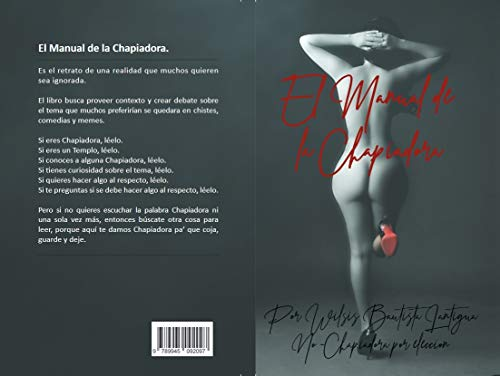 El Manual de la Chapiadora por Wilsis Bautista