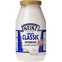 Heinz™ Mayonnaise, Creamy Classic, Jar, 940gr
