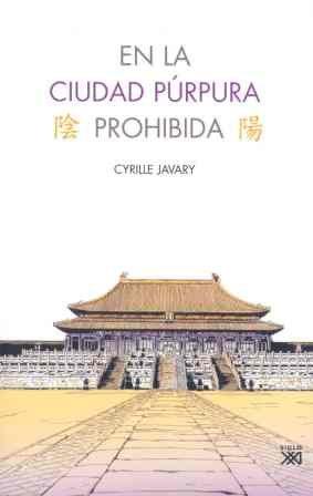 En la ciudad púrpura prohibida (Historia)