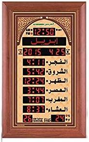 ساعة مساجد HA5344 الحرمين 105في65 Cm