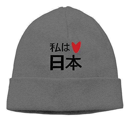 I Love Anime In Japanese Unisex Skull Cap Toboggan Knit Hat Warm Hat.